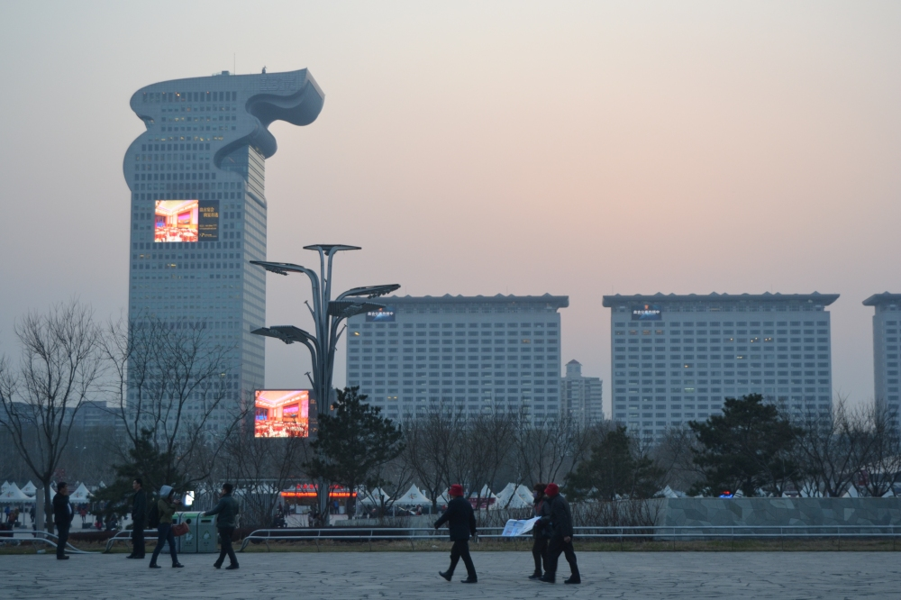 Pekín, ciudad Olímpica